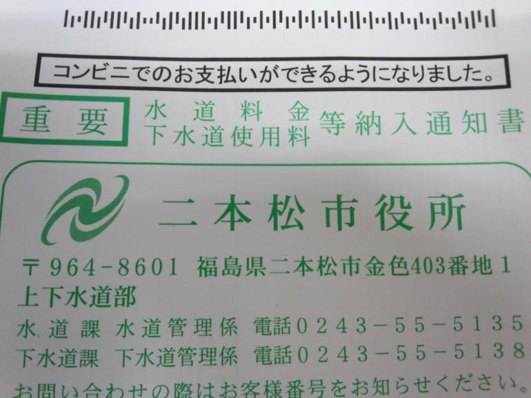 DSC_1581 (1)