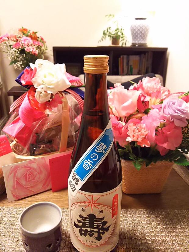 壽とお花.JPG